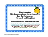 Kindergarten ELA Common Core Can Do Statements- Bilingual