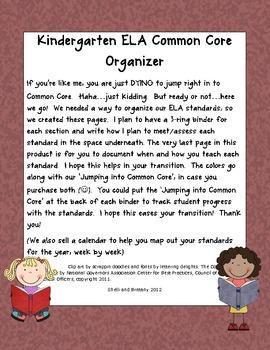 Kindergarten ELA Common Core Organizer