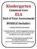 Kindergarten ELA End of Year EOY Common Core Assessment