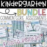 Kindergarten Common Core Assessments + Data Binder BUNDLE