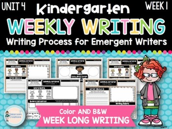Kindergarten ELA Mega BUNDLE (Unit 4)