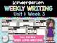 Kindergarten ELA Mini Bundle (Unit 1, Week 3)