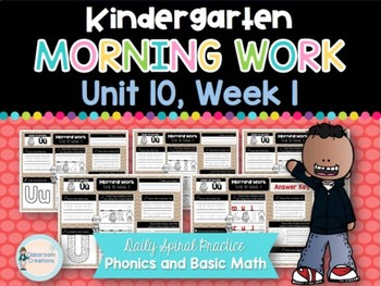 Kindergarten ELA Mini Bundle (Unit 10, Week 1)