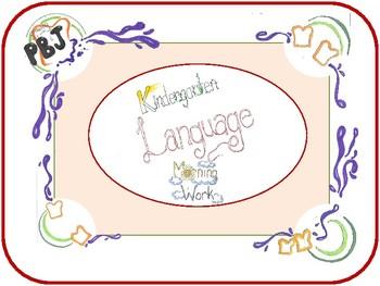 Kindergarten ELA Packet