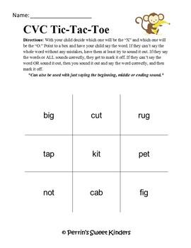 Kindergarten ELA Tic-Tac-Toe BUNDLE