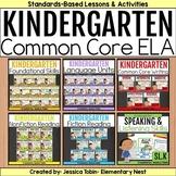 Kindergarten ELA Year-Long Bundle Curriculum-  ELA Common