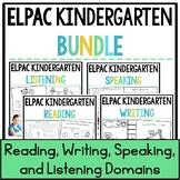 Kindergarten ELPAC Practice Bundle