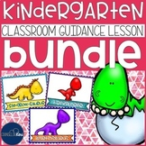 Kindergarten/Early Elementary School Counseling Classroom Guidance Lesson Bundle