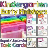 Early Finisher Task Cards for Kindergarten - August and September