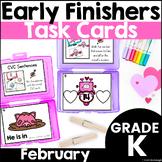 Kindergarten Early Finisher Task Cards - February