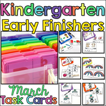 Kindergarten Early Finisher Task Cards - March