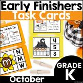 Kindergarten Early Finisher Task Cards - October