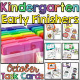 Early Finisher Task Cards for Kindergarten - October