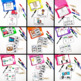 Kindergarten Early Finisher Task Cards - Year Long Bundle