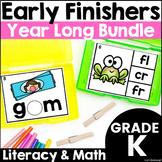 Kindergarten Early Finisher Task Cards - Year Long Bundle