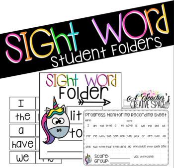 Early Finishers Sight Word Folder - EDITABLE
