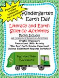 Kindergarten Earth Day Literacy and Science Activities