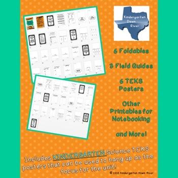 Kindergarten Earth Science TEKS Printables Bundle: Rocks-Water-Weather-Sky