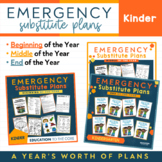 Kindergarten Editable Emergency Sub Plans | GROWING BUNDLE