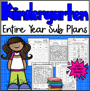 Kindergarten Emergency Sub Mega Bundle