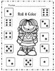 Kindergarten Emergency Sub Plan Activity Set *NO PREP*