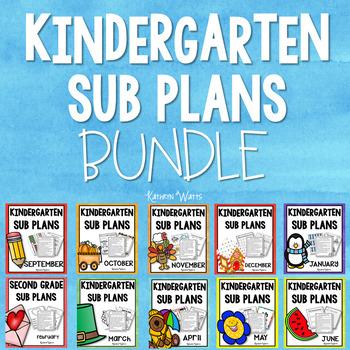 Kindergarten Emergency Sub Plans Bundle