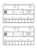 Kindergarten End of Year Math Practice