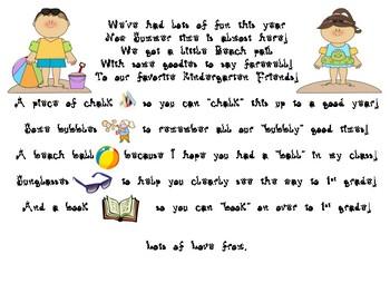 Kindergarten End of Year Poem for pails