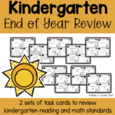 Kindergarten End of Year Review Scoot