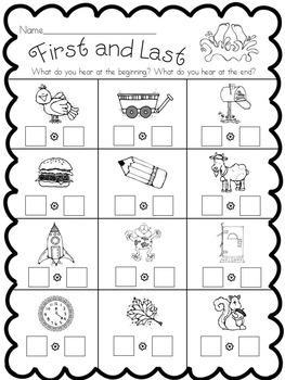 Kindergarten End of Year Review Activities