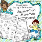 Kindergarten End of Year Review Activities: Summer Fun Here We Come!