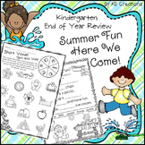 Kindergarten End of Year Review Activities: Summer Fun Her