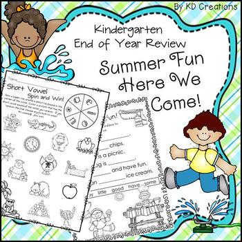 Kindergarten End of Year Review Activities: Summer Fun Her