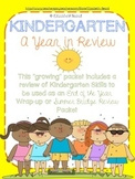"""Kindergarten End of the Year """"A Year in Review"""""""