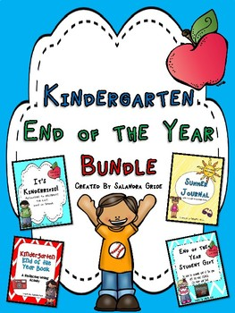Kindergarten End of the Year Activities Bundle