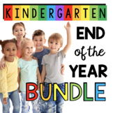 Kindergarten End of the Year BUNDLE - Review - Assessment - Portfolio - Memory