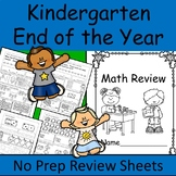 Kindergarten End of the Year MATH including TPT Digital Activity