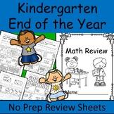 Kindergarten End of the Year MATH