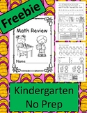 Kindergarten End of the Year MATH (FREEBIE)