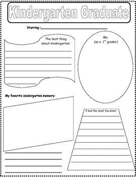Kindergarten End of the Year Memory Sheet