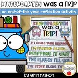 Kindergarten End-of-the-Year Reflection Activity