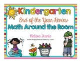Kindergarten End of the Year Review: Math Around the Room