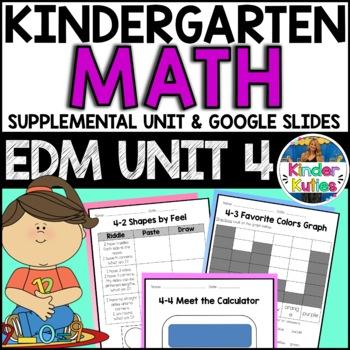 Kindergarten Everyday Math Unit 4 Worksheet & Vocabulary Bundle CCSS Aligned