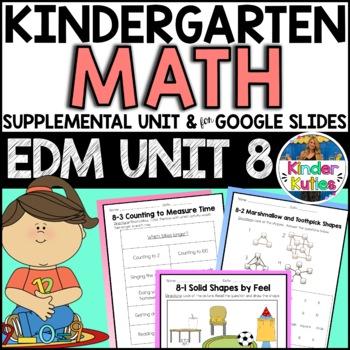 Kindergarten Everyday Math Unit 8 Worksheet & Vocabulary Bundle CCSS Aligned