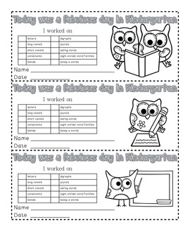 Kindergarten Exit Reward Tickets~ A Compliment to the GR Lesson Plan Book