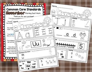 Kindergarten FALL Bundle - Homework - Seat Work - No Prep