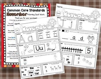 Kindergarten FALL Bundle - Homework - Seat Work - No Prep