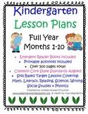 Kindergarten FULL YEAR Lesson Plans - Month 1-10 CCSS aligned GBK