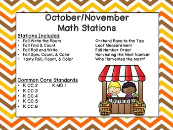 Kindergarten Fall Math Stations - Common Core Aligned