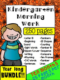 Kindergarten Year Long Morning Work (Aug-May) 250 pages